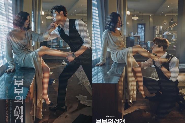 ซีรี่ย์เกาหลี The World of the Married ซับไทย Ep.1-2