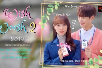 ซีรี่ย์เกาหลี Wish Woosh 2 ห้วงเวลาแห่งรัก ซับไทย Ep.1-10 (จบ)