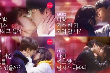 ซีรี่ย์เกาหลี Who Kisse Me ใครจูบฉัน ซับไทย Ep.1-12 (จบ)