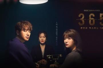 ซีรี่ย์เกาหลี 365: Repeat The Year ซับไทย Ep.1-24 (จบ)