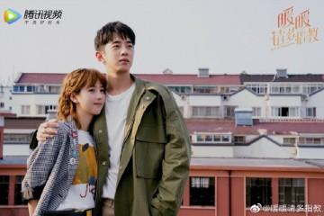 ซีรี่ย์จีน My Love Enlighten Me 2020 หนวนหน่วน จำไว้แล้วใจอบอุ่น ซับไทย Ep.1-17