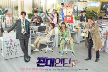 ซีรี่ย์เกาหลี Old School Intern ซับไทย Ep.1-10
