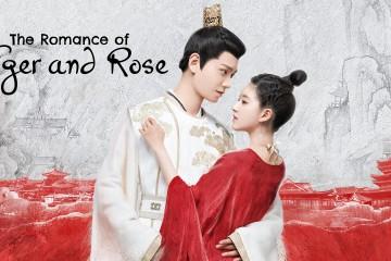 ซีรี่ย์จีน The Romance of Tiger and Rose ข้านี่เเหละองค์หญิงสาม ซับไทย Ep.1-15