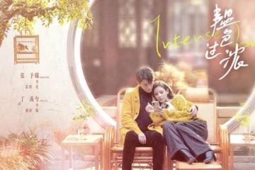 ซีรี่ย์จีน Intense Love (2020) คุณหมอขา…ซุบตาร์มาแล้ว ซับไทย Ep.1-12