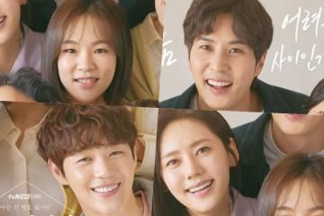 ซีรี่ย์เกาหลี My Unfamiliar Family ซับไทย Ep.1-14