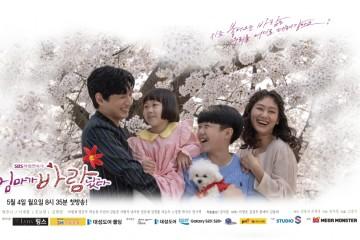 ซีรี่ย์เกาหลี  Mom Has An Affair ซับไทย Ep.1-20