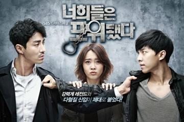 ซีรี่ย์เกาหลี You're All Surrounded สายลับน้องใหม่ สไตล์กังนัม ซับไทย Ep.1-20 (จบ)
