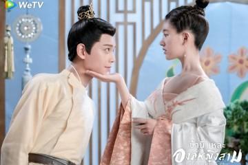 ซีรี่ย์จีน The Romance of Tiger and Rose ข้านี่เเหละองค์หญิงสาม พากย์ไทย Ep.1-24 (จบ)