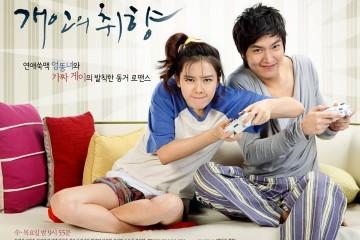 ดูซีรี่ย์เกาหลี Personal Taste ซับไทย Ep.1-16 (จบ)