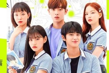 ซีรี่ย์เกาหลี Pop Out Boy! (2020) ซับไทย Ep.1-7