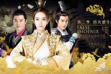 ซีรี่ย์จีน Fake Phoenixes หงส์ลวงรัก ซับไทย Ep.1-21