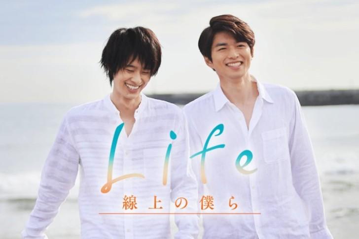 ซีรี่ย์ญี่ปุ่น Life Senjou no Bokura (2020) ซับไทย Ep.1-5