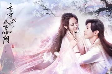ซีรี่ย์จีน Ashes of Love มธุรสหวานล้ำ สลายเป็นเถ้าราวเกล็ดน้ำค้าง พากย์ไทย Ep.1-23