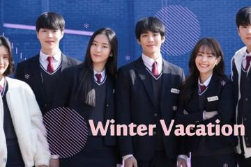 ซีรี่ย์เกาหลี Winter Vacation ซับไทย Ep.1-6 (จบ)