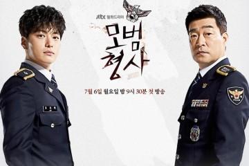 ซีรี่ย์เกาหลี The Good Detective ซับไทย Ep.1-4