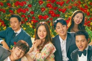 ซีรี่ย์เกาหลี Was It Love ซับไทย Ep.1-2