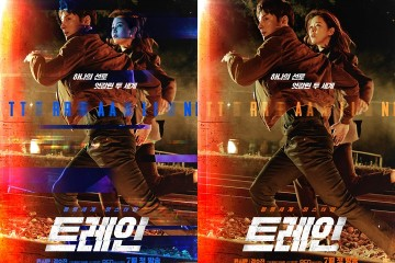 ซีรี่ย์เกาหลี  Train ซับไทย Ep.1-3