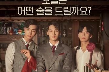 ซีรี่ย์เกาหลี Cat Bar ซับไทย Ep.1-4 (จบ)