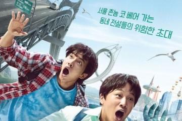 รายการเกาหลี Hometown Flex (2020) ซับไทย Ep.1-12