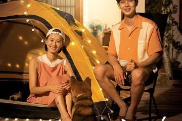 รายการเกาหลี Our Little Summer Vacation (2020) ซับไทย Ep.1-12