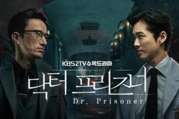 ซีรี่ย์เกาหลี Doctor Prisoner คุกคลั่งแค้น พากย์ไทย Ep.1-13