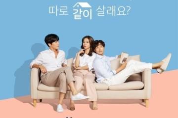 ซีรี่ย์เกาหลี Lonely Enough To Love (2020) เหงาดีนัก รักซะเลย ซับไทย Ep.1-9