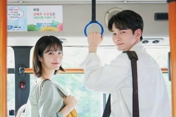 ซีรี่ย์เกาหลี More Than Friends ซับไทย Ep.1-3