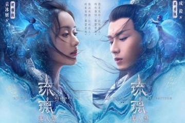 ซีรี่ย์จีน Love and Redemption (2020) ปลดผนึกหัวใจ ซับไทย Ep.1-59 (จบ)