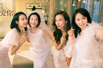 ซีรี่ย์จีน Love Yourself (2020) รักเกิดเซี่ยงไฮ้ ซับไทย Ep.1-36 (จบ)