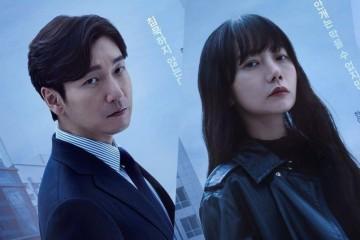 ซีรี่ย์เกาหลี Secret Forest Season 2 ซับไทย Ep.1-15