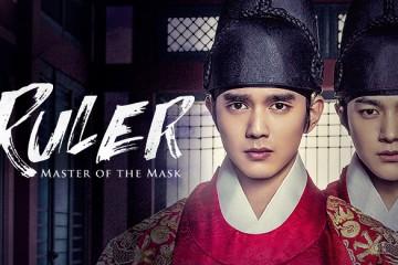 ซีรี่ย์เกาหลี Ruler Master of the Mask หน้ากากจอมบัลลังก์ พากย์ไทย Ep.1-18