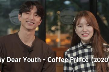 ซีรี่ย์เกาหลี My Dear Youth – Coffee Prince (2020) ซับไทย Ep.1-2