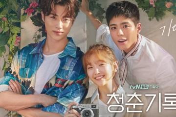 ซีรี่ย์เกาหลี Record of Youth ซับไทย Ep.1-9