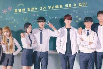 ซีรี่ย์เกาหลี Love Revolution (2020) ซับไทย Ep.1-22