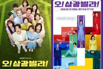 ซีรี่ย์เกาหลี Homemade Love Story ซับไทย Ep.1-100 (จบ)