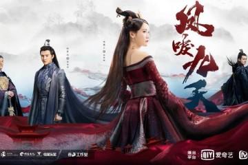 ซีรี่ย์จีน Renascence (2020) หงส์คืนฟ้า ซับไทย Ep.1-15