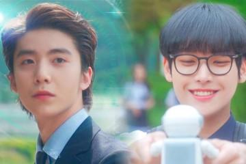 ซีรี่ย์เกาหลี Dok Go Bin Is Updating 2020 ซับไทย Ep.1-4