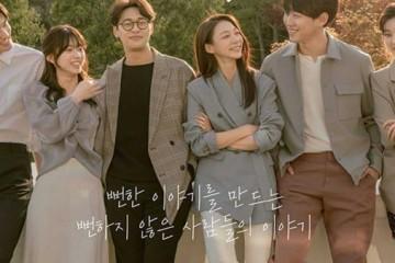 ซีรี่ย์เกาหลี Romance Bible (2020) โรแมนติก ซับไทย Ep.1-6