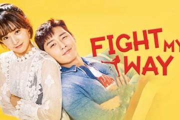 ซีรี่ย์เกาหลี Fight For My Way สู้สุดฝัน รักสุดใจ พากย์ไทย Ep.1-17