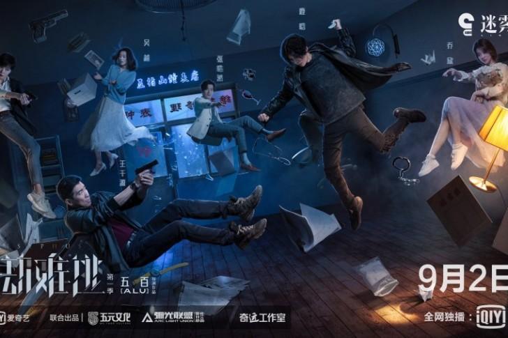 ซีรี่ย์จีน Light on Series: Sisyphus (2020) โกงความตาย ซับไทย Ep.1-9 «  ซีรีย์เกาหลี ซีรีย์เกาหลีมาใหม่ ซีรี่ย์เกาหลี รวมซีรีย์เกาหลี  ซีรีย์เกาหลีล่าสุด ซีรีย์เกาหลี 2020 เรื่องย่อซีรีย์เกาหลี 2019  เรื่องย่อซีรี่ย์เกาหลี เรื่องย่อละครเกาหลี รวมเรื่องย่อ ...