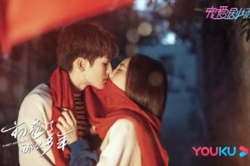 ซีรี่ย์จีน First Romance (2020) ตามรอยรักในวันวาน ซับไทย Ep.1-14