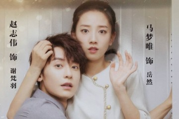 ซีรี่ย์จีน Hotel Trainees (2020) เด็กฝึกงานโรงแรมรัก ซับไทย Ep.1-24 (จบ)