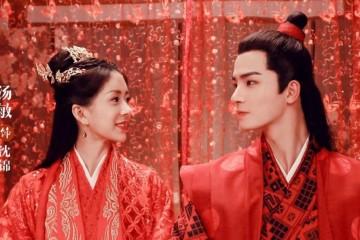 ซีรี่ย์จีน General's Lady (2020) ฮูหยินป่วนจวนแม่ทัพ ซับไทย Ep.1-31