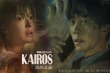 ซีรี่ย์เกาหลี Kairos ซับไทย Ep.1-22