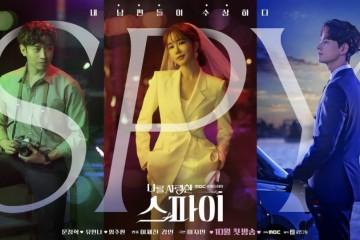 ซีรี่ย์เกาหลี The Spy Who Loved Me ซับไทย Ep.1-4