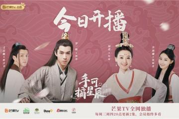 ซีรี่ย์จีน Love And The Emperor (2020) เกมส์รักของฉันและฝ่าบาท ซับไทย Ep.1-8