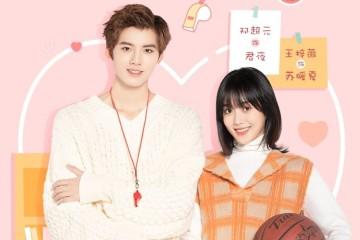 ซีรี่ย์จีน Love of Summer Night (2020) ความรักในคืนฤดูร้อน ซับไทย Ep.1-3