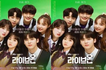 ซีรี่ย์เกาหลี Live On ซับไทย Ep.1-8 (จบ)