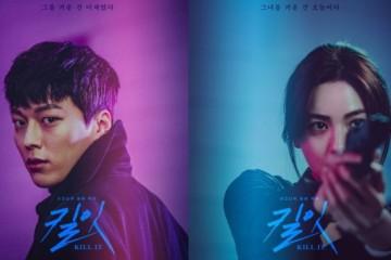 ซีรี่ย์จีน The Silent Criminal (2020) มือปราบพยัคฆ์คู่ ซับไทย Ep.1-14