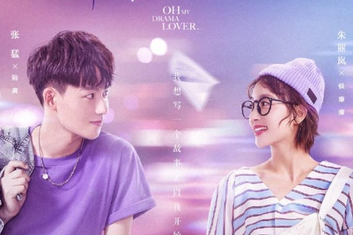 ซีรี่ย์จีน Oh My Drama Lover (2020) โลกสองใบของยัยนักเขียน ซับไทย Ep.1-24 (จบ)